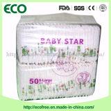 Des couches de bébé jetables jetables