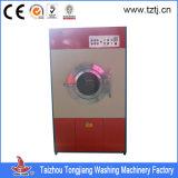 30kg, 50kg Machine de séchage à gaz utilisée pour l'hôtellerie / hôpital / école
