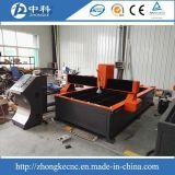 Zhongke 1325 модель плазменной резки машины для продажи