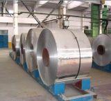 중국제 알루미늄 코일 3003