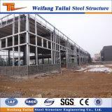 La lumière de plusieurs étages de la structure en acier pour projets de construction de bâtiments