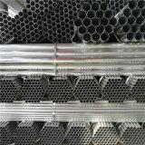Le sezioni vuote circolari Pre-Hanno galvanizzato intorno ai tubi d'acciaio