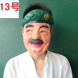 Máscara de la novedad Disfraz látex humano Cara de Halloween