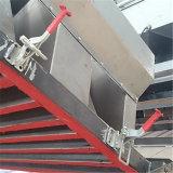 移動式シード穀物の豆のクリーニング機械