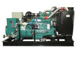 Cummins Engineが付いている2017年の中国の工場熱い販売10kw/12.5kVA-2000kw/2500kVAの天燃ガスの発電機
