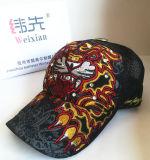 순서, 니트 모자, 베레모, 유행 가면, 인쇄 및 수를 놓기 모자에 주문품