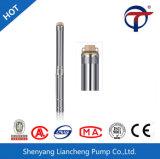 3SV/4SV de Abastecimiento de Agua Bomba Solar Fábrica de China la norma ISO9906