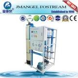 Planta do tratamento da água de sal da osmose reversa de garantia de qualidade
