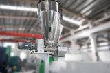 PEの薄片のための二段式リサイクルおよびペレタイジングを施す生産機械