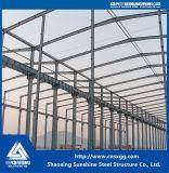Пакгауз стальной структуры большой пяди с легкой установкой