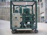 高真空の絶縁の油純化器、すべての電力設備のための変圧器オイル浄化機械は、誘電性強さ値を改善する
