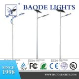 8m/90W Single Arm Pole Soalr LED Road Light (BDTY890S)