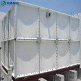 섬유유리 GRP 물 저장을%s SMC에 의하여 주조되는 위원회 부분적인 탱크
