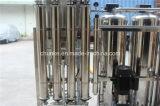 Цена системы фильтра воды обратного осмоза нержавеющей стали промышленное