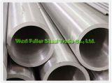 明るい表面が付いている中国の製造202のステンレス鋼の管の管