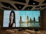 """55 """" taten verbindenen LCD-videowand-Bildschirm mit Software frei"""