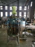 Réacteur de mélange de chauffage d'acier inoxydable (ACE-JBG-S2)