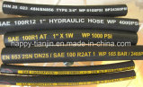 Fil d'acier renforcé flexible d'huile hydraulique haute pression