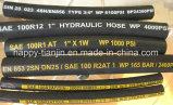 Stahldraht-verstärkter Hochdruckhydrauliköl-Schlauch