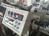 سرعة عال آليّة لصوق صندوق آلة ([شه-800ب])
