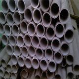 Из нержавеющей стали для двусторонней печати круглые трубы бесшовная трубы (904L, 254 SMO)