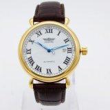 方法自動腕時計の人の贅沢なブランドの機械腕時計