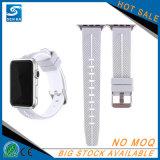 Baum-Blatt-Streifen-Entwurfs-Silikon-Uhrenarmband für Apple-Uhr