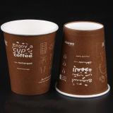 El papel directo de fábrica de taza de café té desechable 8oz.