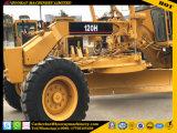 يستعمل حارّة قطة [120ك] عجلة آلة تمهيد, يستعمل زنجير محرّك آلة تمهيد [120ك], يستعمل [120ك] عجلة آلة تمهيد