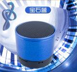 Fábrica de alto-falante do computador Mini sem fio colorido magnético de levitação colunas Bluetooth