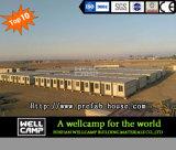 Wellcamp портативный складной контейнер Office
