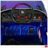 Presente remoto do miúdo do controlador das rodas dos carros quatro do passeio do carro elétrico