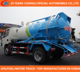 Sinotruk HOWO 4X2の真空の糞便の吸引のトラック8000Lの下水の吸引のトラック