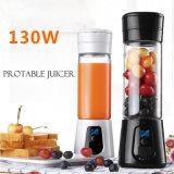 소형 Juicer 믹서 검정 밀감속 식물성 느린 주황색 Juicer