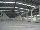 Изготовленный на заказ полуфабрикат светлое здание мастерской стальной структуры