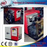 La refrigeración por aire del compresor de aire de tornillo de buena calidad