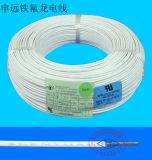Collegare standard UL1659 24AWG dell'argento del Teflon dell'UL PTFE