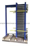 Scambiatori di calore Semi-Saldati industriali del piatto