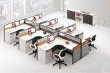 현대 L 모양 나무로 되는 사무실 테이블 워크 스테이션 분할 (SZ-WST758)