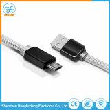 이동 전화 5V/2.1A 마이크로 USB 데이터 충전기 케이블