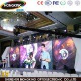 段階および大きいイベントのための屋内高い定義P5 LED表示