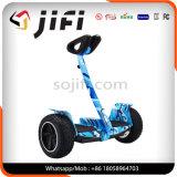 Ce/FCC/RoHSのJifiの最も新しい自己のバランスをとるスクーター信じられないい電気Bluetooth