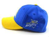 Бейсбольная кепка Bill цвета Muti выдвиженческая длинняя с закрытием на задней части