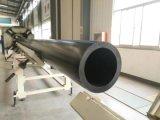 PE100 HDPE трубы производства дноуглубительных работ труба PE с высокой плотностью установки