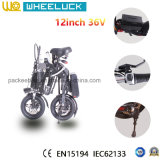 Велосипед миниой складчатости способа CE электрический