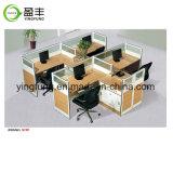 나무로 되는 가구 사무실 모듈 워크 스테이션 책상 YF-G1002