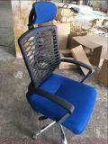 Neues Modell-Ineinander greifen-Stuhl-Büro-Stuhl (FEC844A)