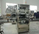 Машина для прикрепления этикеток мнущей пленки любимчика OPP PVC PE POF PP