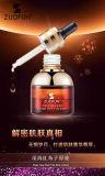 Venda quente que Whitening o extrato hidratando do caviar do Anti-Enrugamento com alta qualidade