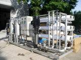 Автоматическая бутилированная минеральная вода напитки бумагоделательной машины